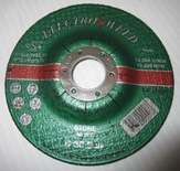 4.5'' STONE CUTTING DISC