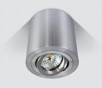 Round GU10 Surface Spot Aluminium with Aluminium Trim | LV1202.0083