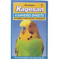 "Kagesan Sandsheets - No.5 Blue 16"" x 10"" x 12"