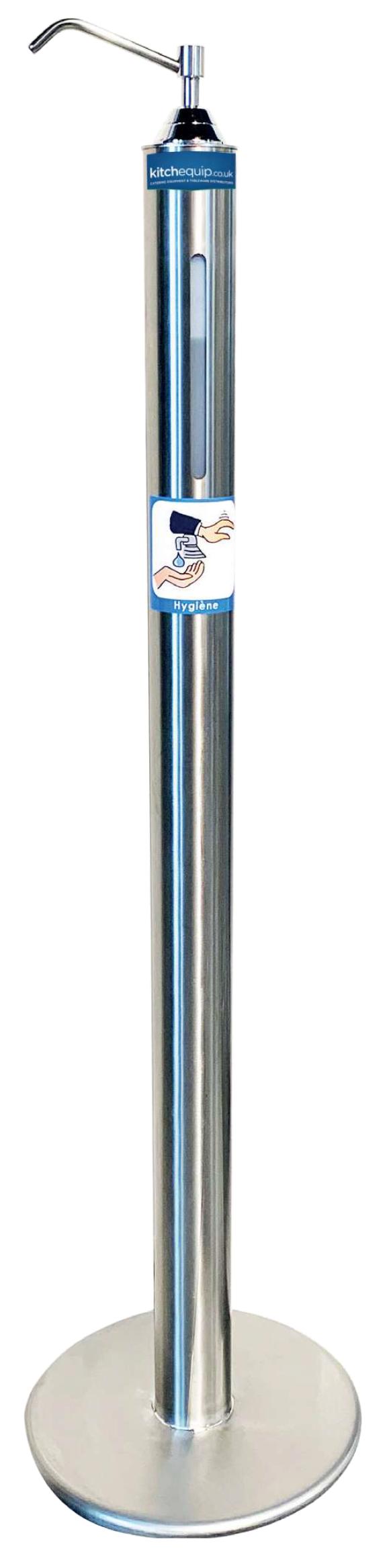 Sanitising Post & Dispenser - Adult Model
