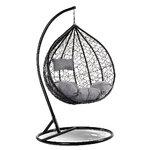 Dalia Santa Cruz Egg Chair - Black Anthracite