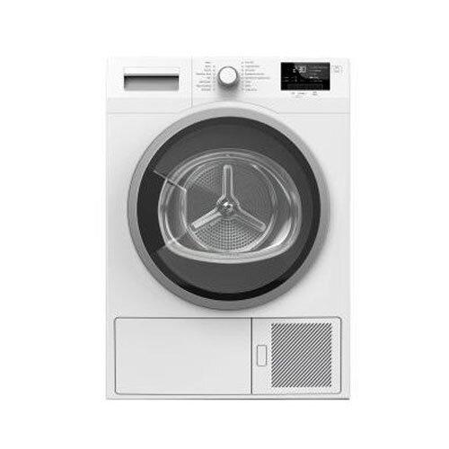 Blomberg 8kg Condenser Dryer (Large Door) - White
