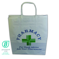 255x125x310mm STOCK PHARMACY T.H CARRIERS (PK 400)