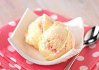 Summertime Raspberry Ripple Ice Cream 4ltr