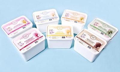 Summertime Raspberry Ice Cream 4ltr