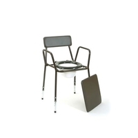 Commode - Adjustable Height