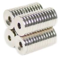 NEODYMIUM MAGNETS | COUNTERSUNK RING 18X3-5MM N35 NICKEL