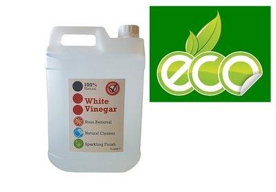 Wilsons White Vinegar - 5-10% acidity - 5ltr