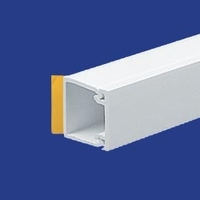 16x16mm Self-Adhesive Trunking