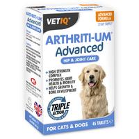 VETIQ Arthriti-UM Advanced Tablets 45 Tab x 1