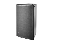 D.A.S Audio WR-6415 | 2-way system for outdoor installation