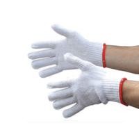 Bodytech Bleached White Cotton Glove 7G 480PR