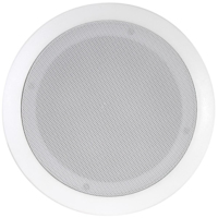 ISTAR-WIRELESS BLUETOOTH CEILING SPEAKER KIT