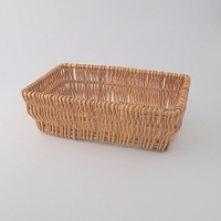 Medium Size Hamper Basket