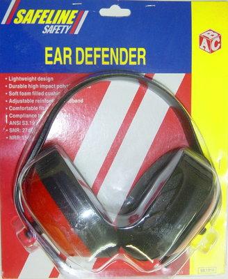 Budget Ear Defender