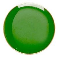 Button Badge (Green)