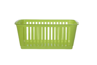 25cm Handy Basket Small