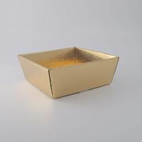 Square Gold Hamper Tray