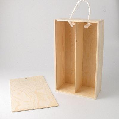 2 Bottle Wooden Wine Box