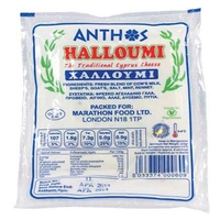 Cheese Hellim Anthos-(8kg Box)