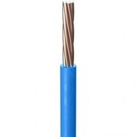 PVC Single Cable 2.5mm