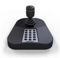 Hikvision USB PTZ Controller DS-1005KI