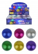Squeeze Ball Galaxy