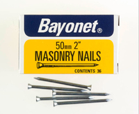 Bayonet Zinc Plated Masonry Nails (36) 50mm 36 Nails - 12210