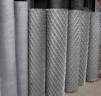 Expanded Metal Rolls 225mm X 20 Metre