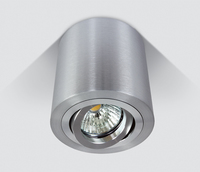 ONE Light Round GU10 Surface Spot Aluminium with Aluminium Trim