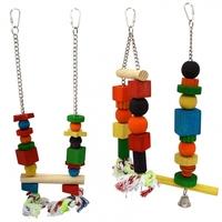 Beaks Wooden Bird Toys - Regular x 1