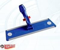 Lockable Velcro Mop Holder