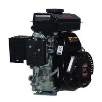 "LONCIN LC152F Petrol Engine (5/8"" Shaft)"