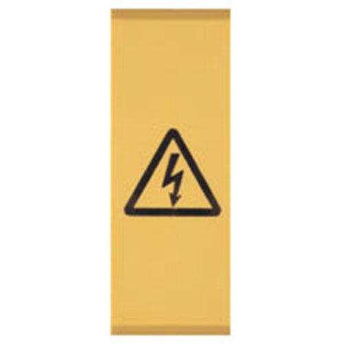 WAD 20 YELLOW, Warning Label