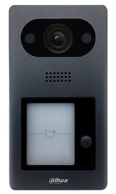 4-button IP villa outdoor station with 2MP Ca