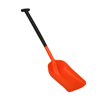 Large blade two piece shovels – T-grip handle