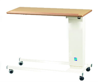 Easy Rise Overbed Table