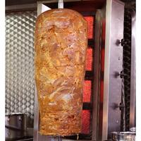 Doner Chicken Tikka Vatan Halal-(10lb)
