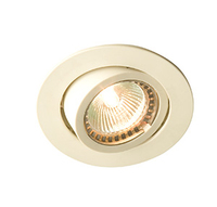 PVC 50W low voltage downlight, IP20 , 95mm, White, dimmable, directiona
