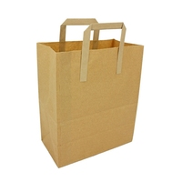 "Paper Bag Large (SOS/Brown)-(My Choice)(250x10x15.5""x12"")"""