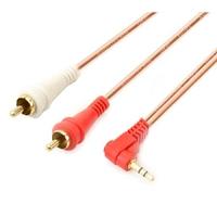 AP-R21-25 | RCA 2X1 CABLE, COPPER, 25FT,7.5M