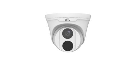 UNV-1s-42DW-1080P