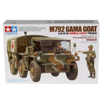 Ambulancia M792 Gama Goat