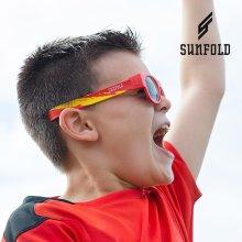 Gafas de Sol Enrollables Infantiles Sunfold Kids
