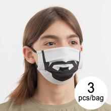 Mascarilla Higiénica de Tela Reutilizable Beard Luanvi Talla M (Pack de 3)