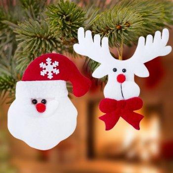 Set Adornos de Navidad (2 pcs) 145105