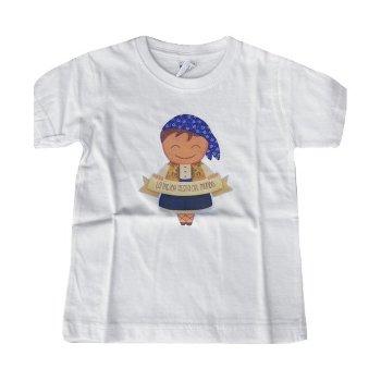 Camiseta con estampado Fallero de Valencia