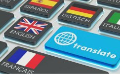 translate-deepl-traducteur-en-ligne-intelligent-gratuit.jpg