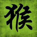 signechinoissinge_71b282659649579374d2546a1a746513133245d4.png