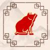 cerdo-horoscopo-chino-2019